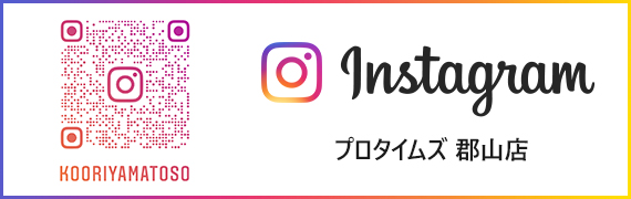 Instagram プロタイムズ郡山店