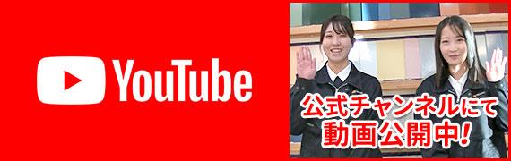 Youtube プロタイムズ郡山店