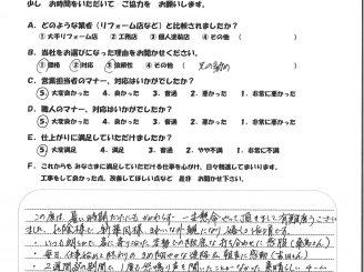 【三春町】W様邸 外壁他塗装工事【2019.8.7】工事完了