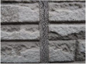 (郡山市)外壁シーリング劣化画像